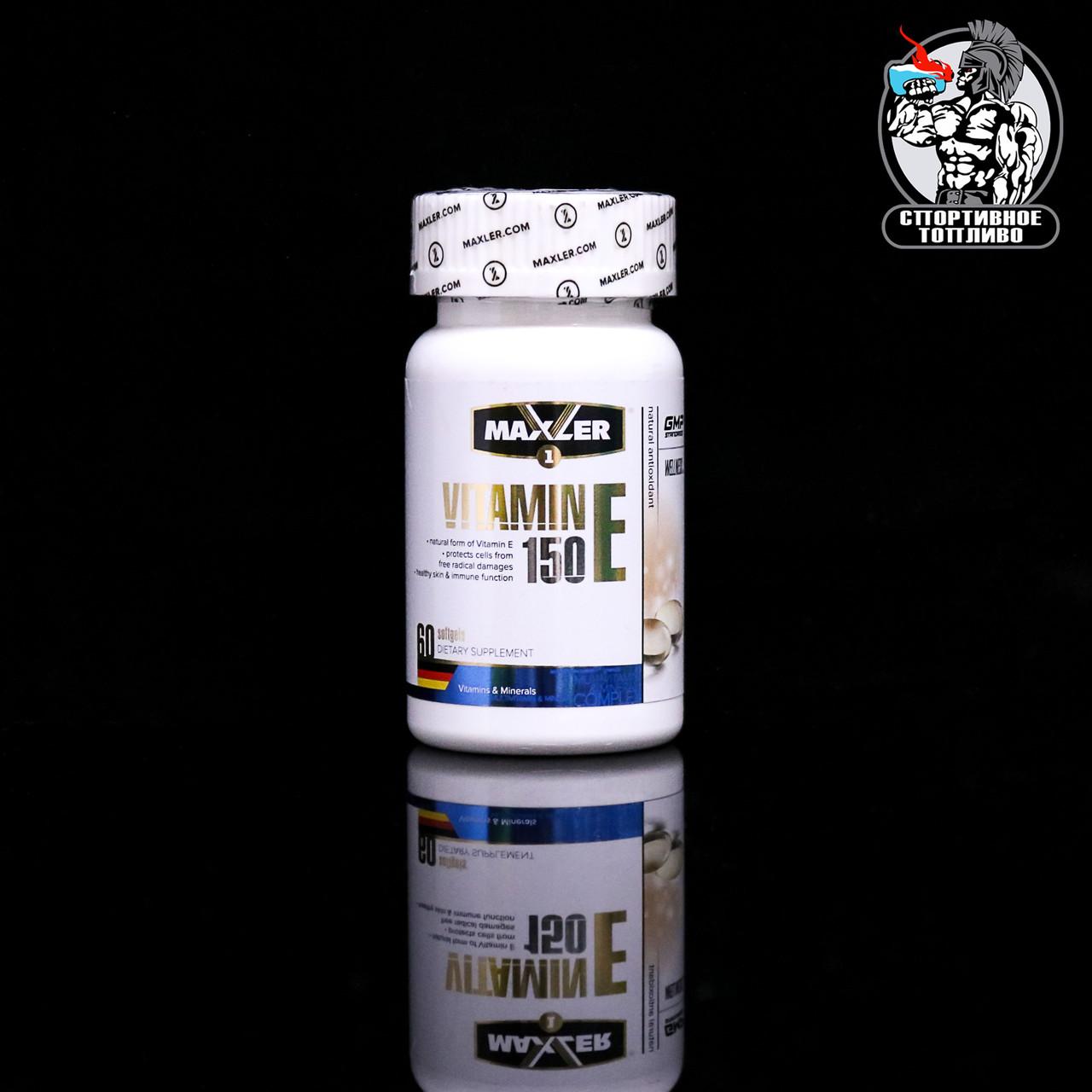 Maxler - Vitamin E 150mg 60капс/60порций