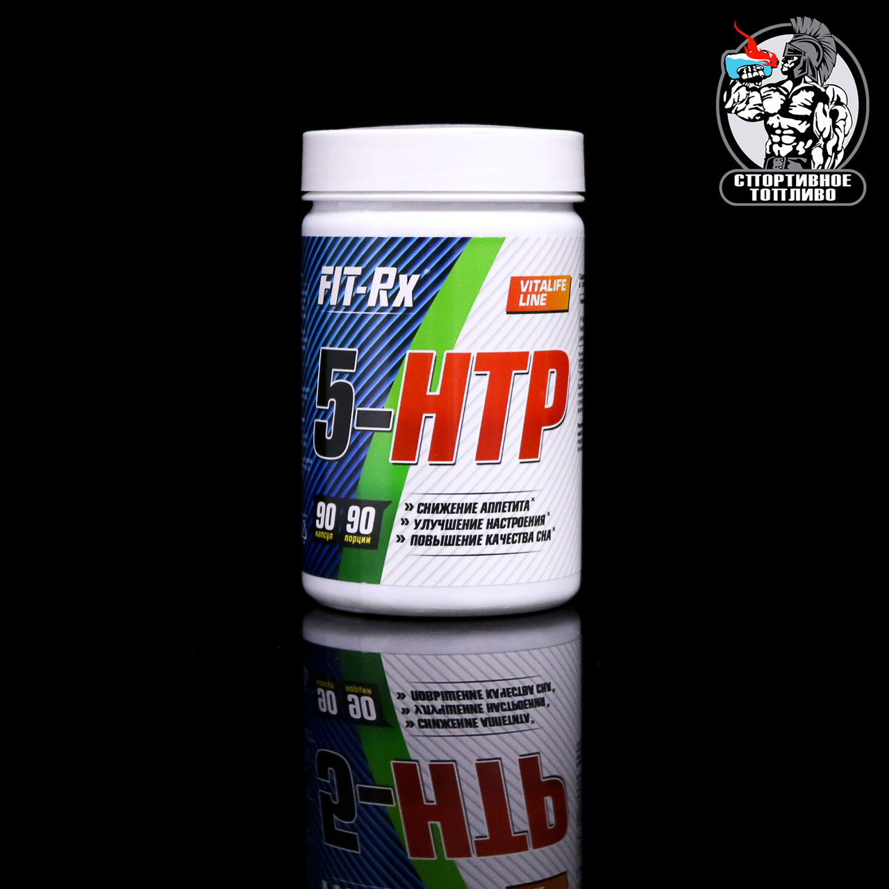 Fit-Rx - 5-HTP 90капс/90порций