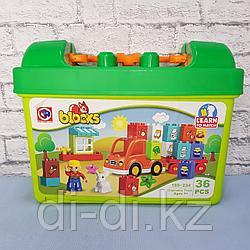 """Конструктор Blocks в чемодане """"Машина с продуктами"""", 36 дет 188-234"""