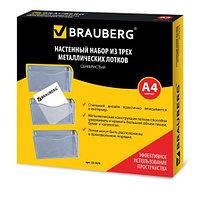 """Лотки для бумаг настенные 3 штуки формат А4 BRAUBERG """"Germanium"""", серебристый, фото 3"""