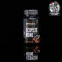 Optimeal - Ecdysterone 60капс/60порций