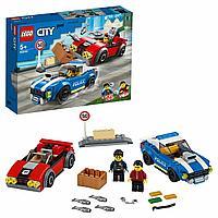 Конструктор LEGO City Лего Город Арест на шоссе 60242