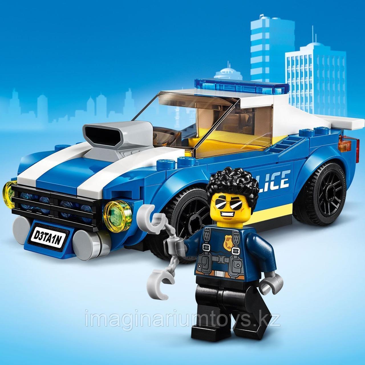 Конструктор LEGO City Лего Город Арест на шоссе 60242 - фото 3