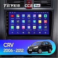 Магнитола Teyes на Андроиде для Honda CR-V 3 2006-2012