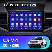Магнитола Teyes на Андроиде для Honda CR-V 4 2011-2015