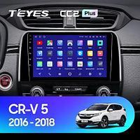 Магнитола Teyes на Андроиде для Honda CR-V 5 2016-2018