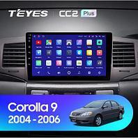Магнитола Teyes на Андроиде для Toyota Corolla 9 E120 E130 2003-2007