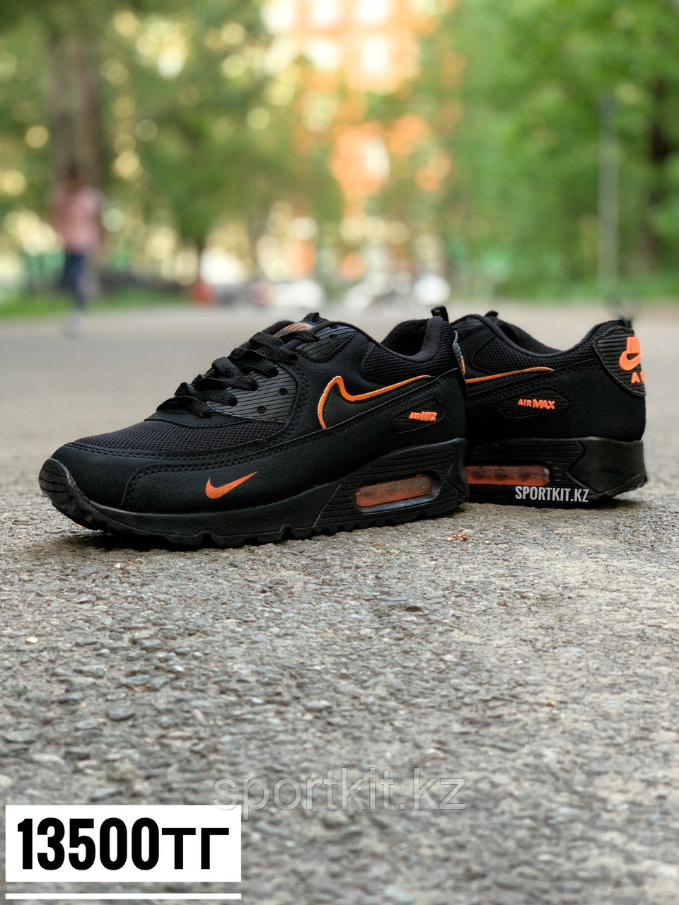 Кросс Nike Air Max 90 чвн оранж - фото 1