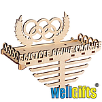 Медальница деревянная, фото 2