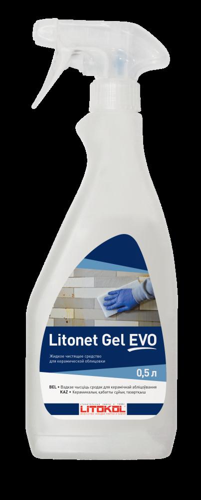LITONET GEL EVO 0,75L моющее средство для плитки (0,75 L)