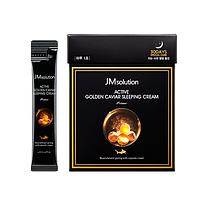 Ночная маска с золотом и икрой JMsolution Active Golden Caviar Sleeping Cream Prime