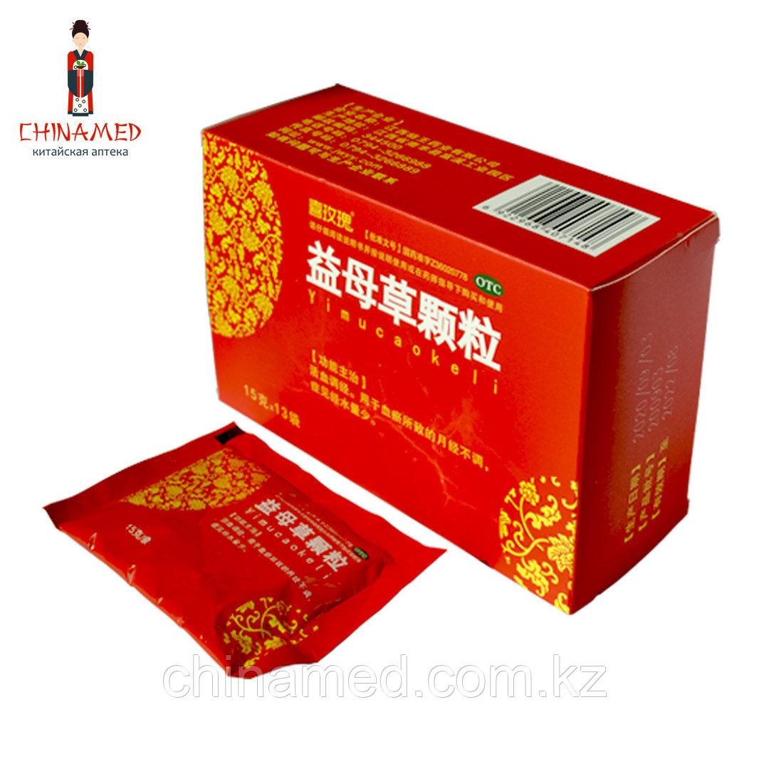 Чай Юмикао Кели / Yimucao Keli (Гормональные нарушения, восстановление менструального цикла)