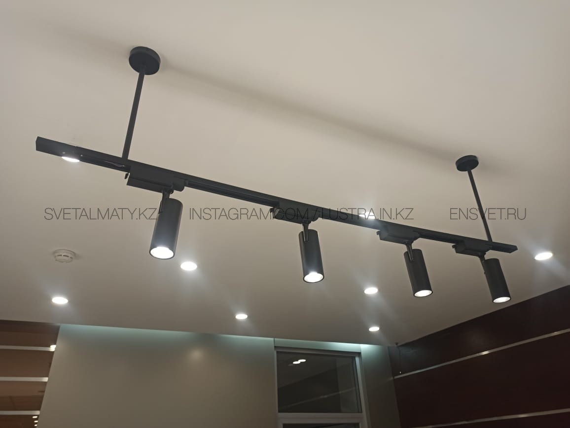Подвесные трековые светильники