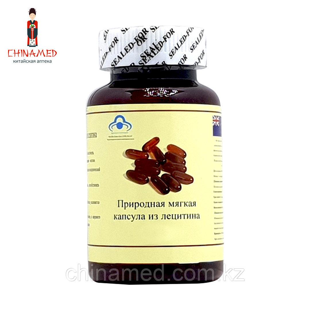 Лецитин в капсулах (снижение холестерина, восстановление памяти)