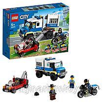 Конструктор LEGO City Полиция. Транспорт для перевозки преступников 60276