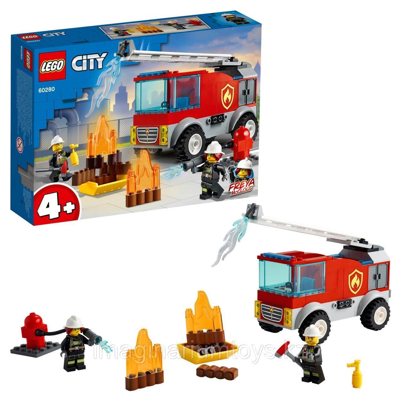 Конструктор LEGO City Лего город Пожарная машина с лестницей 60280 - фото 1