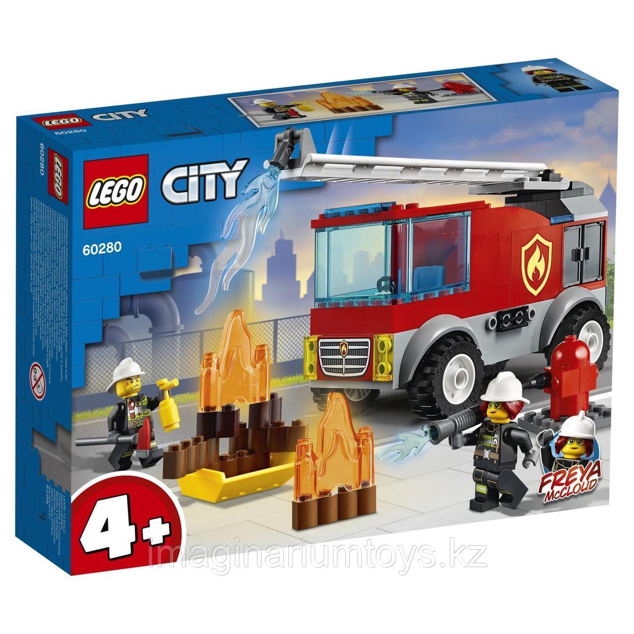 Конструктор LEGO City Лего город Пожарная машина с лестницей 60280 - фото 3