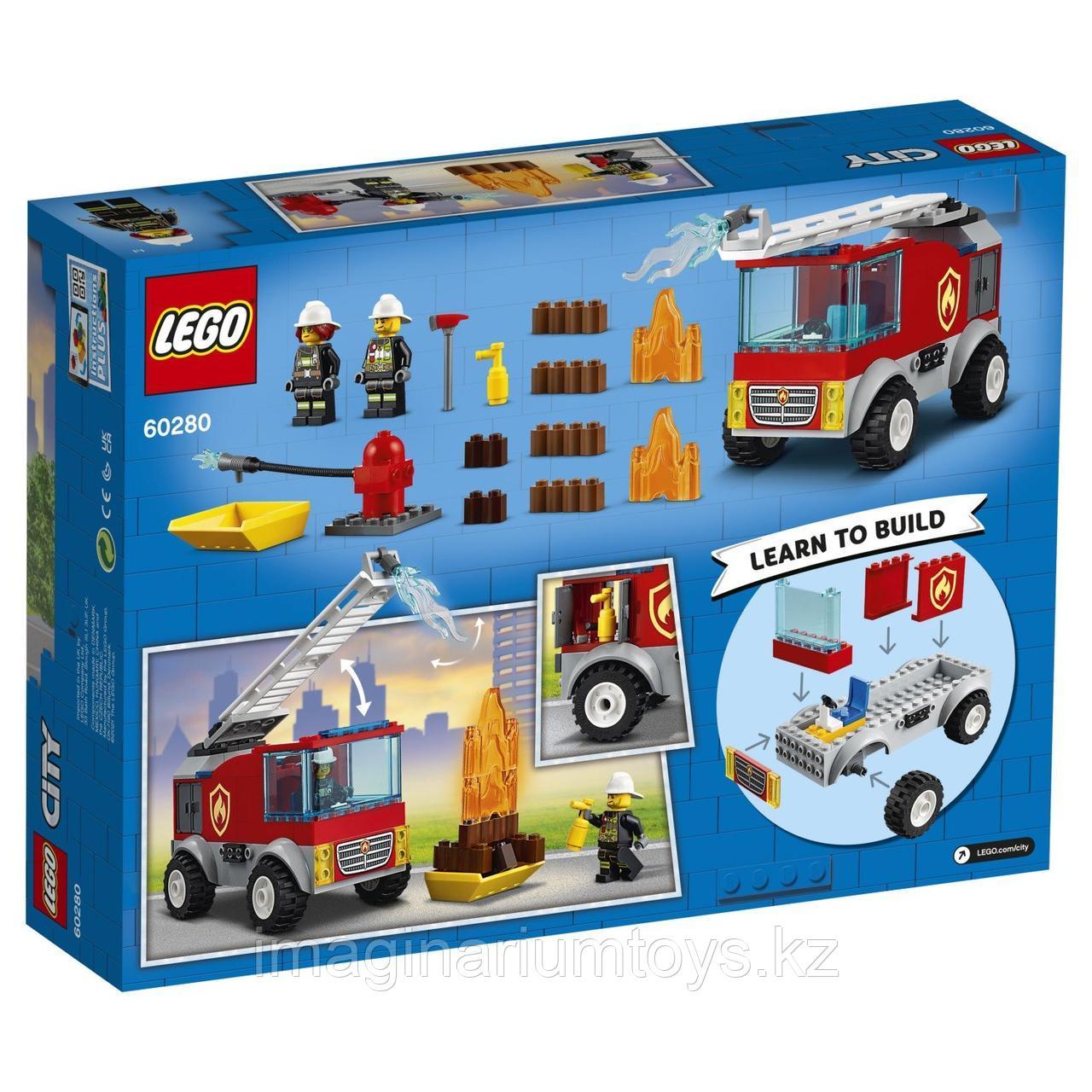 Конструктор LEGO City Лего город Пожарная машина с лестницей 60280 - фото 4