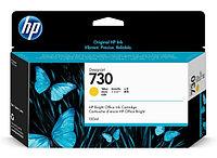 Картридж HP Europe P2V64A (P2V64A)