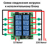 Радиореле управления на расстоянии 500 м до 8 нагрузок 2200 Ватт, фото 4