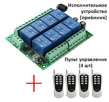 Радиореле управления на расстоянии 500 м до 8 нагрузок 2200 Ватт