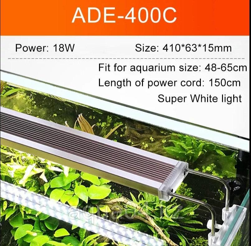 Sunsun ADE-400C