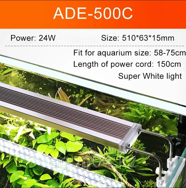Sunsun ADE-500C