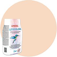LITOCOLOR L.22 крем-брюле - затир. смесь (2kg Al.bag) 15 шт