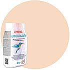 LITOCOLOR L.21 светло-бежевая - затир. смесь (2kg Al.bag) 15 шт