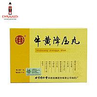 "Пилюли ""Нюхуан Цзян я"" (Niuhuang Jiangya Wan) для снижения давления."