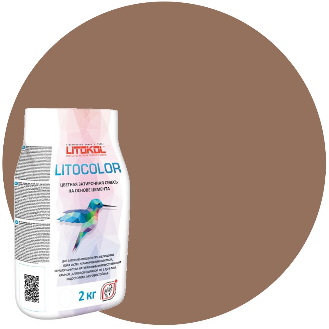 LITOCOLOR L.25 коричневая - затир. смесь (2kg Al.bag) 15 шт