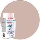 LITOCOLOR L.23 тёмно-бежевая - затир. смесь (2kg Al.bag) 15 шт