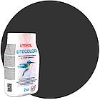 LITOCOLOR L.14 антрацит - затир. смесь (2kg Al.bag) 15 шт