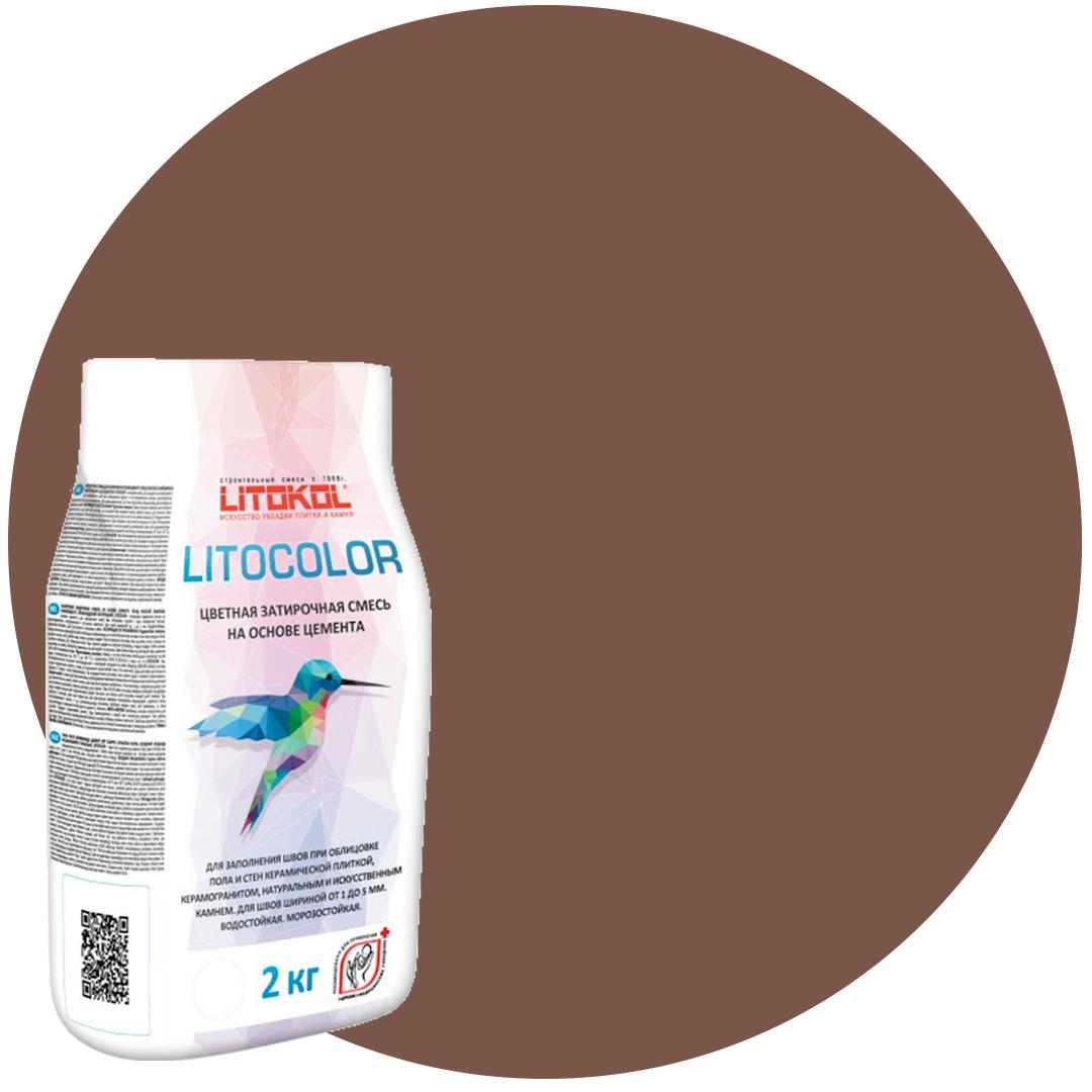 LITOCOLOR L.26 какао - затир. смесь (2kg Al.bag) 15 шт