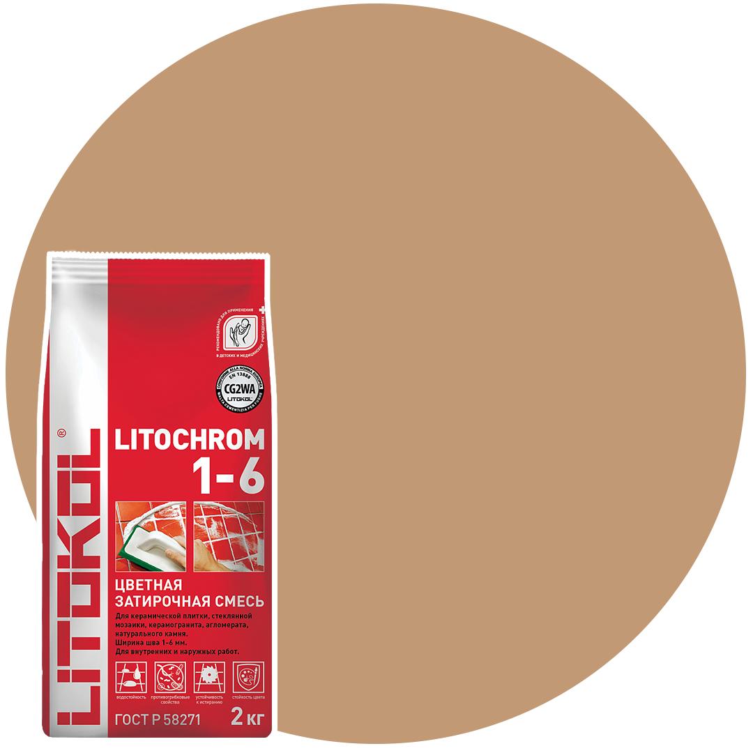 LITOCHROM 1-6 C.60 багамабеж-затир.смесь (5kg Al.bag)