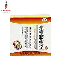 Din Zhei/Дин Джей 4x120 шариков (Заболевания суставов, сухожилий, мышечные боли)
