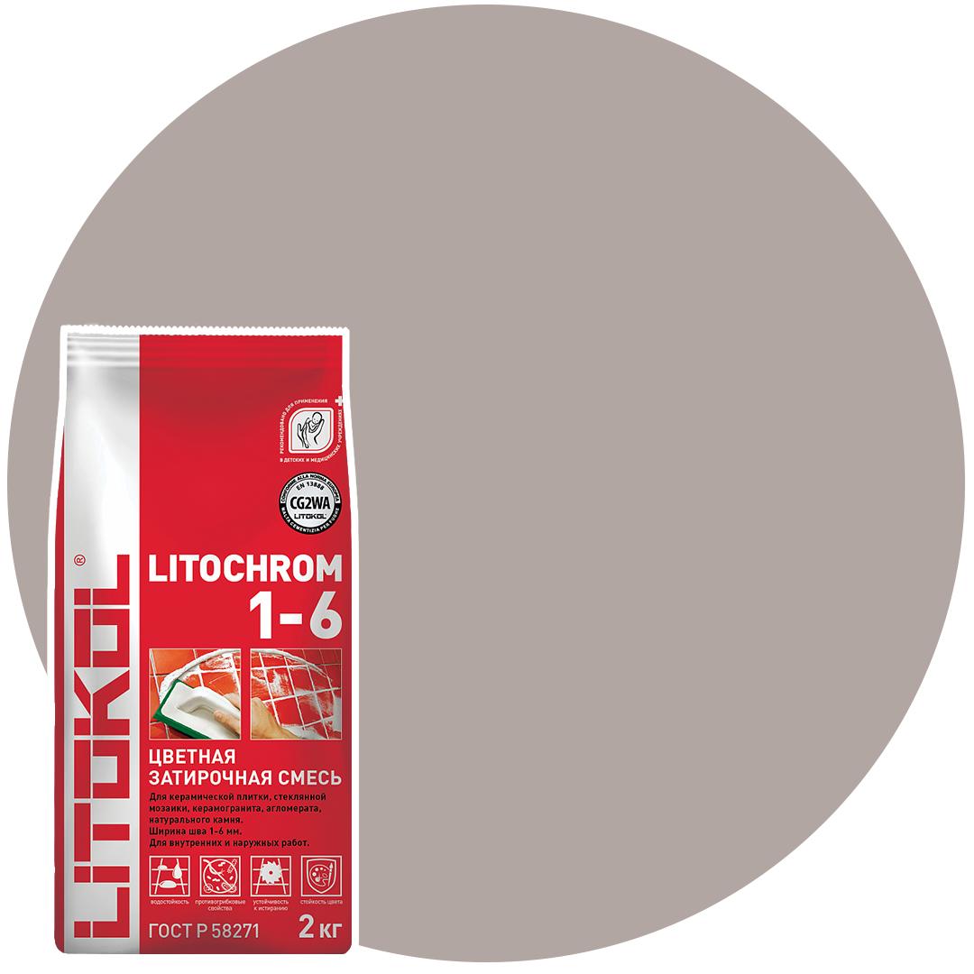 LITOCHROM 1-6 C.30 жемчужно-серая-затир.смесь (2kg Al.bag) 8 шт