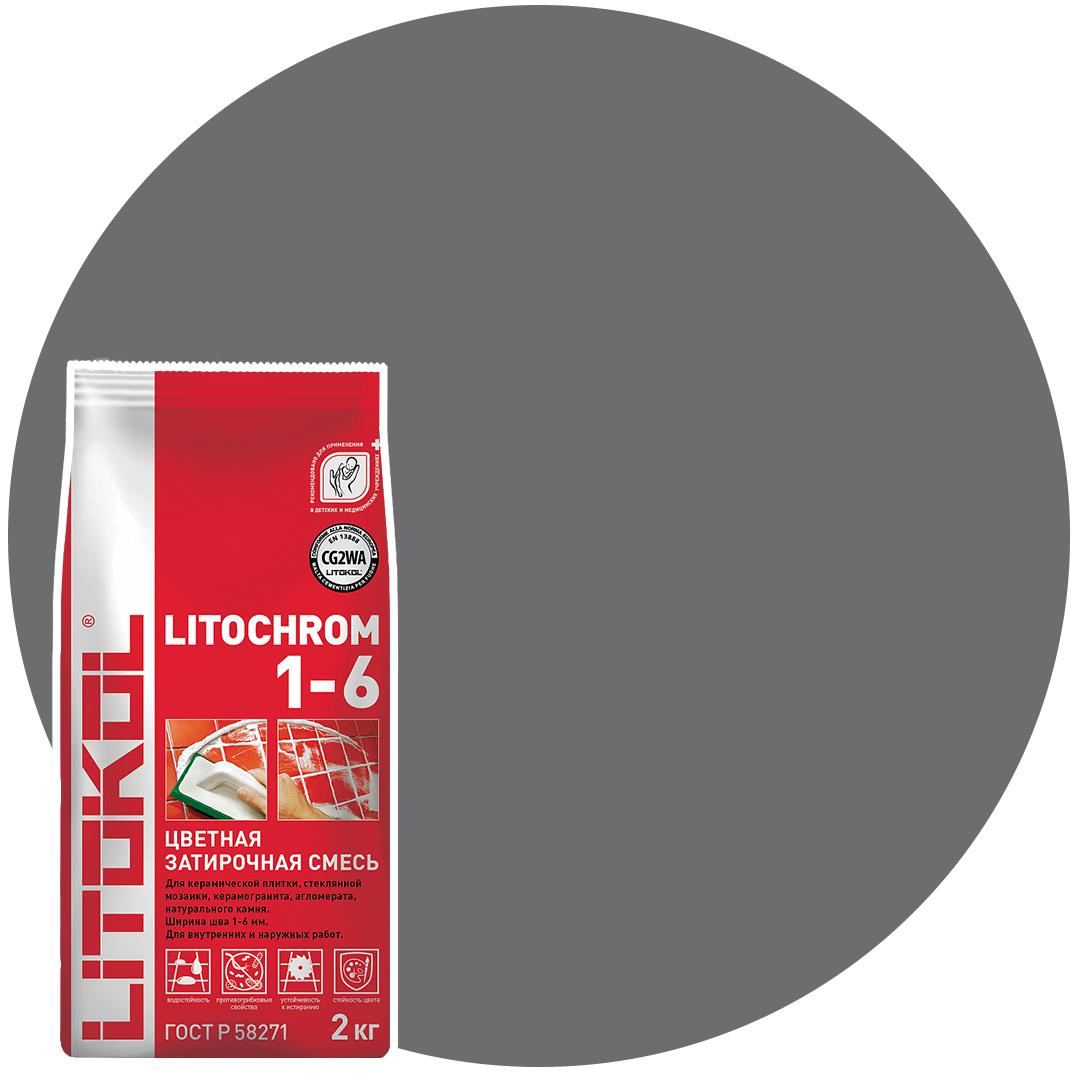 LITOCHROM 1-6 C.40 NEW антрацит-затир.смесь (2kg Al.bag) 15 шт