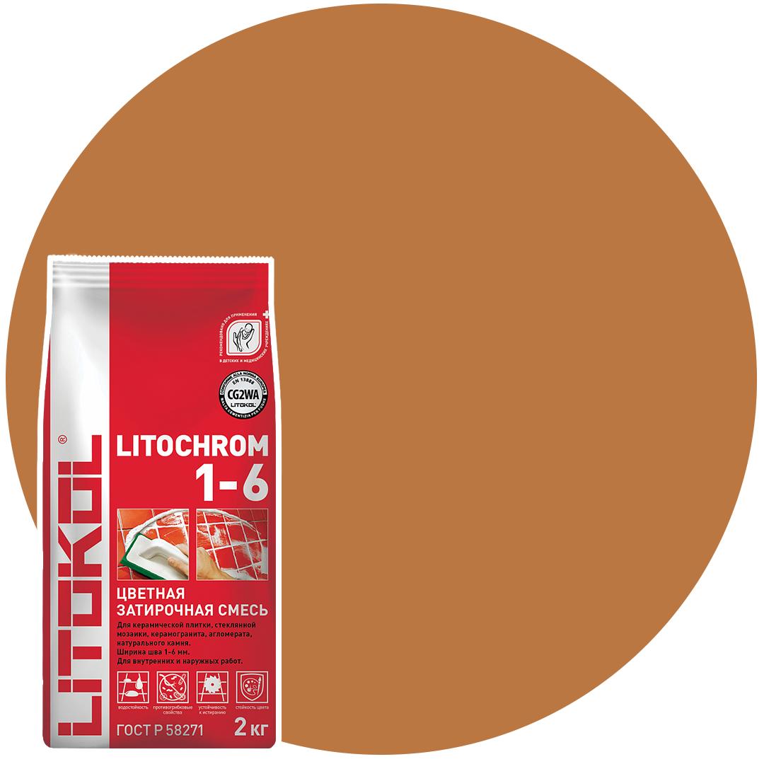 LITOCHROM 1-6 C.510 охра затир. смесь (2kg Al.bag) 8 шт