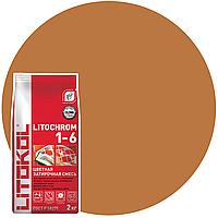 LITOCHROM 1-6 C.510 охра затир. смесь (2kg Al.bag) 8 шт, фото 1