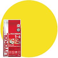 LITOCHROM 1-6 C.640 жёлтый затир. смесь (2kg Al.bag) 8 шт, фото 1