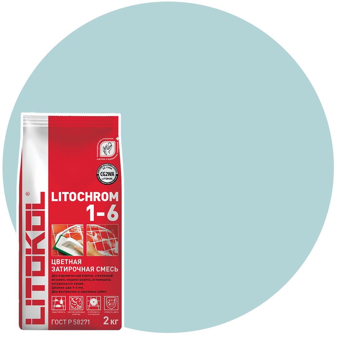 LITOCHROM 1-6 C.600 турмалин-затир. смесь (2kg Al.bag) 8 шт