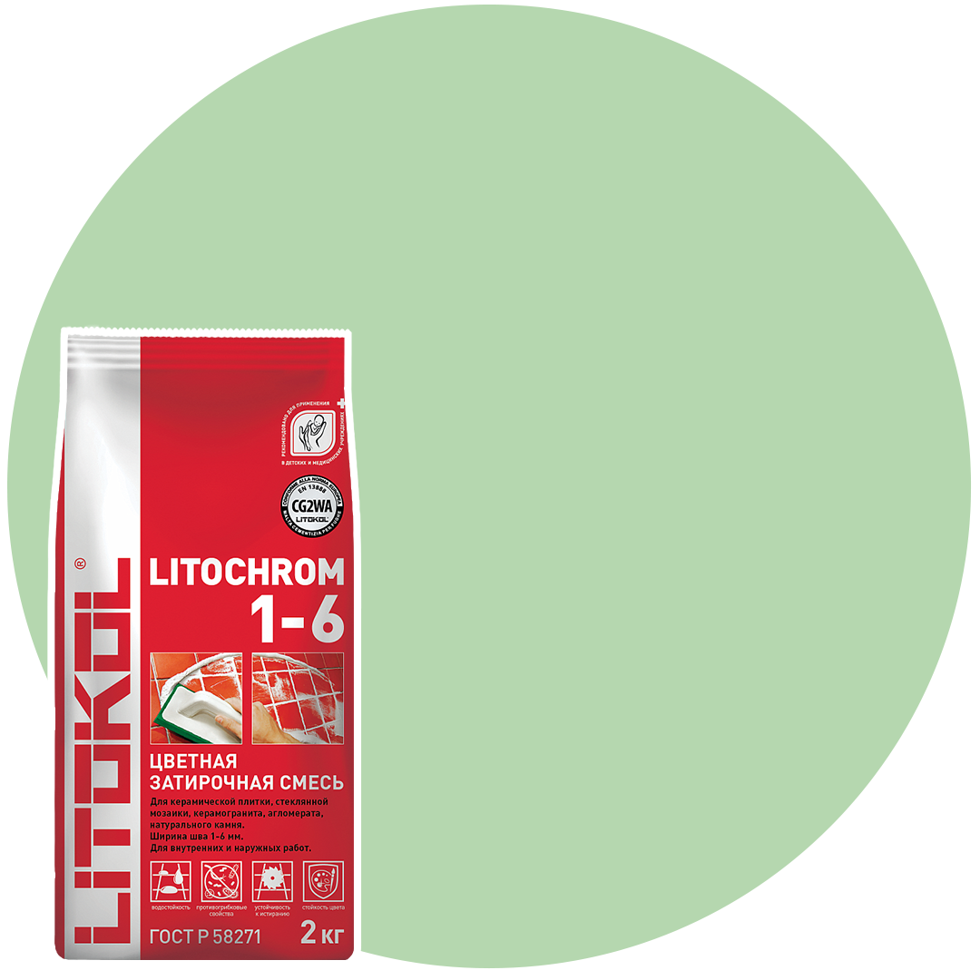 LITOCHROM 1-6 C.610 гиада-затир. смесь (2kg Al.bag) 8 шт