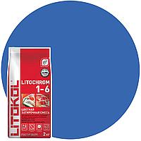 LITOCHROM 1-6 C.660 небесно-синий затир. смесь (2kg Al.bag) 8 шт, фото 1