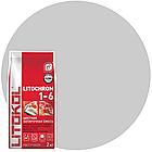 LITOCHROM 1-6 C.20 св.-серая-затир.смесь (5kg Al.bag)