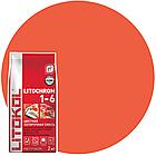 LITOCHROM 1-6 C.700 оранж -затир. смесь (2kg Al.bag) 8 шт