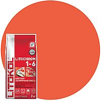 LITOCHROM 1-6 C.700 оранж -затир. смесь (2kg Al.bag) 8 шт, фото 1