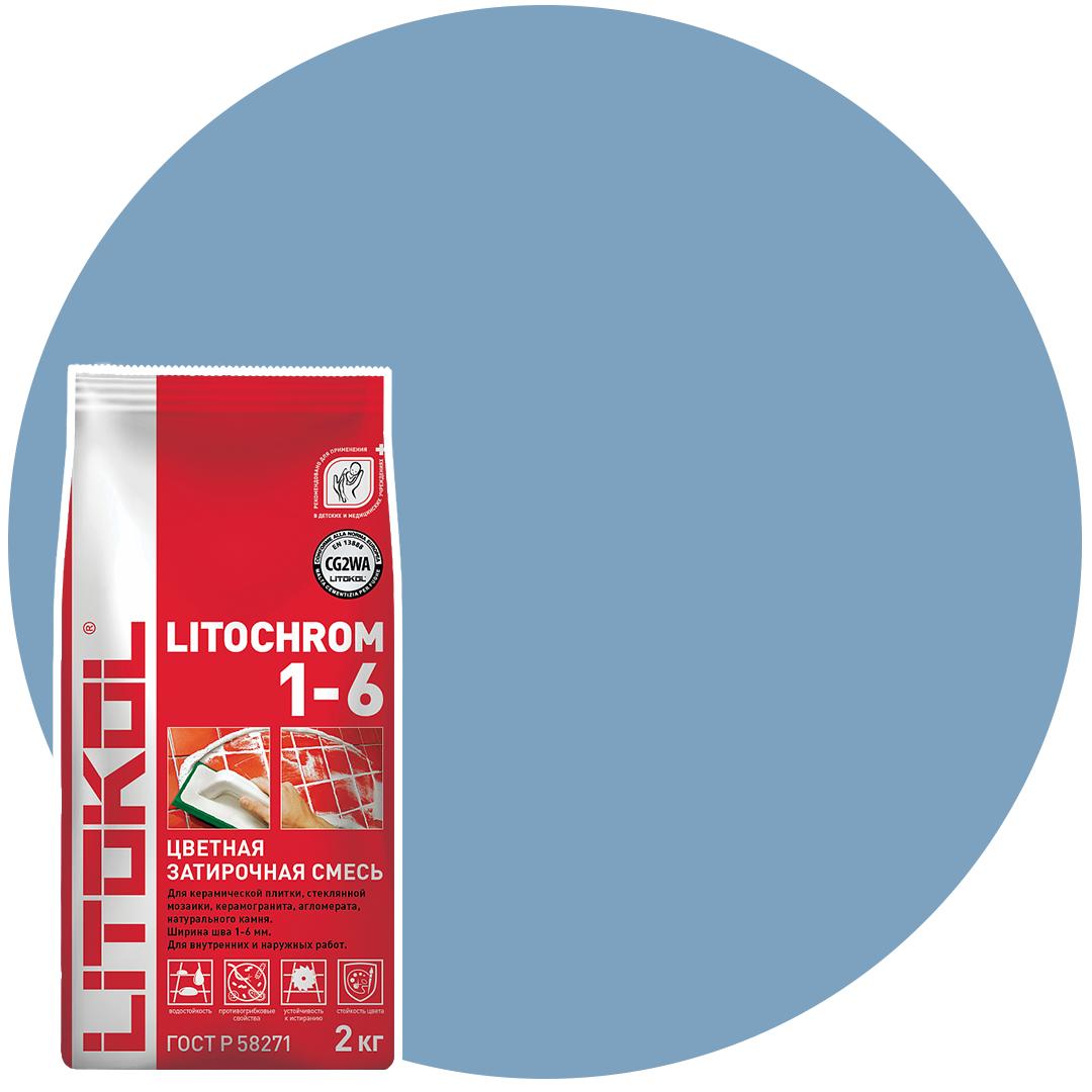 LITOCHROM 1-6 C.620 синяя ночь-затир. смесь (2kg Al.bag) 8 шт