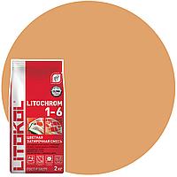 LITOCHROM 1-6 C.210 персик-затир. смесь (2kg Al.bag) 8 шт, фото 1