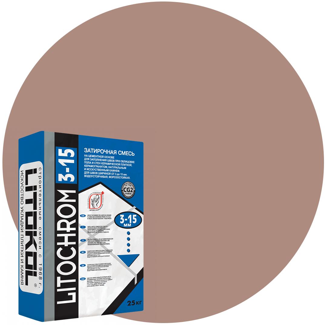 LITOCHROM 3-15 C.80 коричневый-затир. смесь (25kg bag)